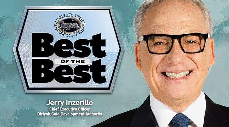 """Gerard """"Jerry"""" Inzerillo"""